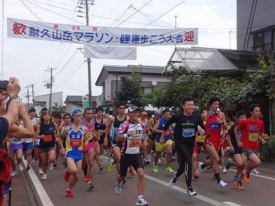 第29回 耐久山岳マラソン大会_b0092684_8213949.jpg