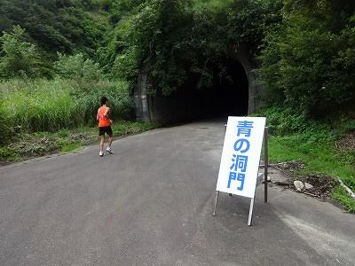 第29回 耐久山岳マラソン大会_b0092684_8245540.jpg