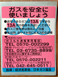 c0042989_814518.jpg
