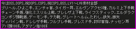 b0062614_192223.jpg