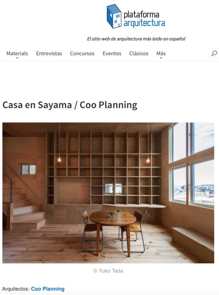 Plataforma Arquitectura スペイン / 狭山の家 Coo Planning_d0111714_19532197.png