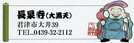 b0275715_1555529.jpg