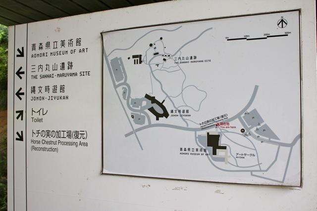 【三内丸山遺跡】青森旅行 - 6 -_f0348831_17292073.jpg