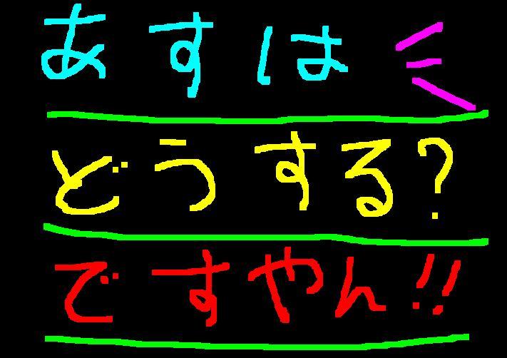 f0056935_1512599.jpg