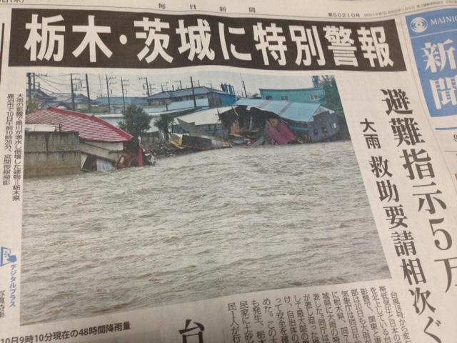 記録的な大雨、そしてその被害_e0077638_00334378.jpg