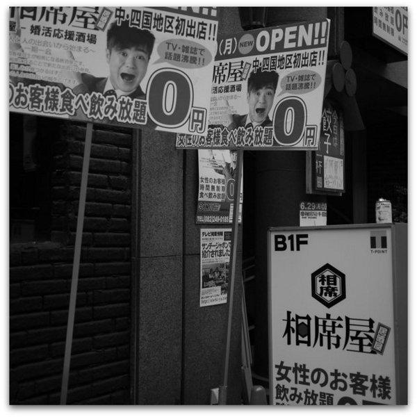 街ぶら~三川町~_b0190540_1214559.jpg