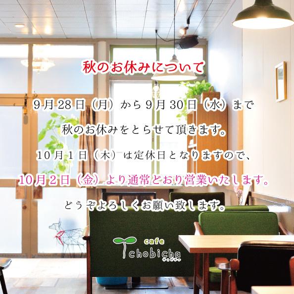b0340944_18423619.jpg