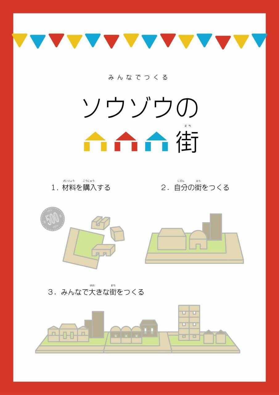 2015 龍の仕事展 9/12(土)~20(日)_b0211845_17481794.jpg