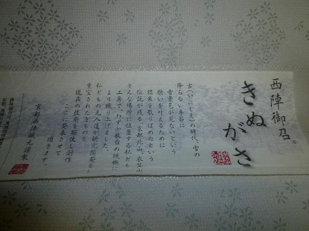f0181251_18215385.jpg