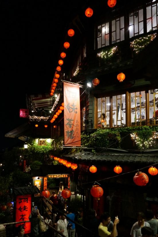 台湾旅行記(1) ノスタルジックな雰囲気の九份へ_d0098954_2054138.jpg
