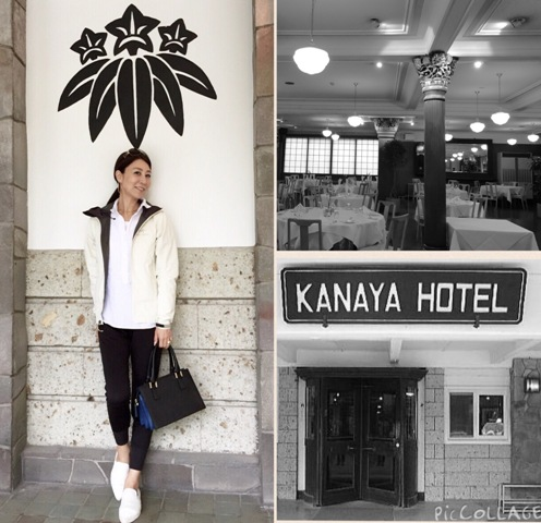 Nostalgic Nikko♪ 「日光金谷ホテル」へ_a0138976_17332165.jpg