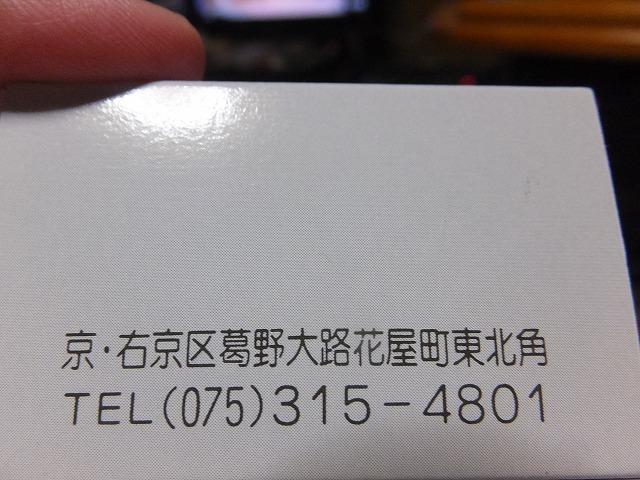 d0335878_20134156.jpg