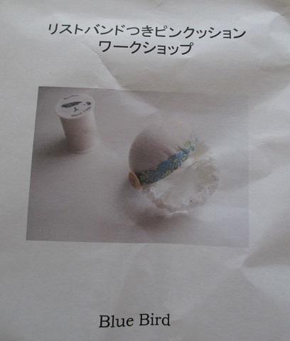 b0119495_15121323.jpg