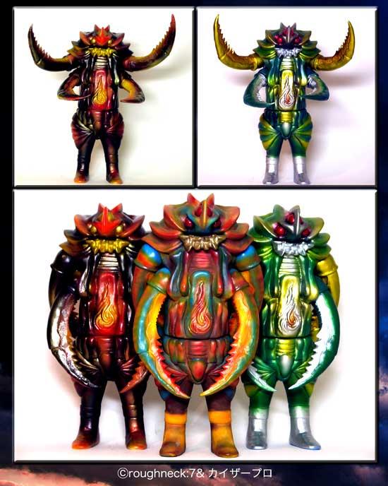 まだやるか!「権威なき怪獣映画クイズ王決定戦2015」開催!_a0180302_0204554.jpg