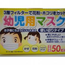 b0122113_01491461.jpg