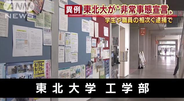 「世界よ見てるか   これが朝鮮人だ」: 日本の水害被害を韓国が大歓迎 「サル達への天罰」_e0171614_14524924.jpg
