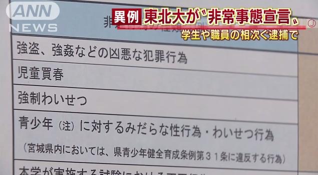 「世界よ見てるか   これが朝鮮人だ」: 日本の水害被害を韓国が大歓迎 「サル達への天罰」_e0171614_14525121.jpg