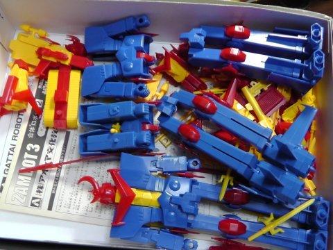 無敵超人ザンボット3の画像 p1_9