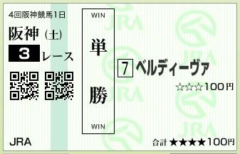 f0053218_2116964.jpg