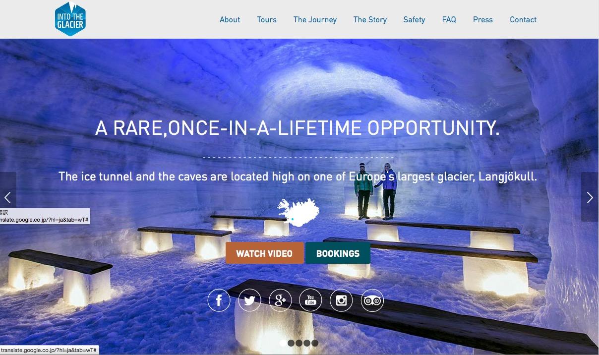 ラングヨークトルの氷河をくり抜いた氷河のトンネル・ツアー、詳細レポート_c0003620_1765218.jpg