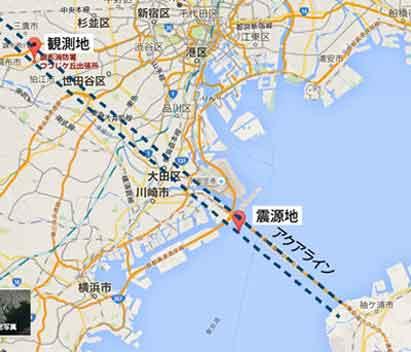 震源地と観測地はアクアラインと平行なのだ!/ 今朝の東京湾地震_b0003330_1711972.jpg