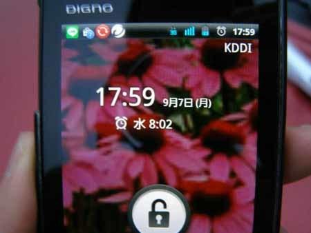 f0333938_17534229.jpg