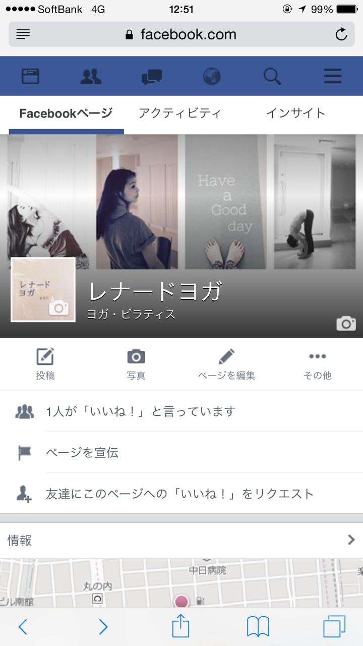 ★フェイスブックを始めました★_f0168650_13302816.png