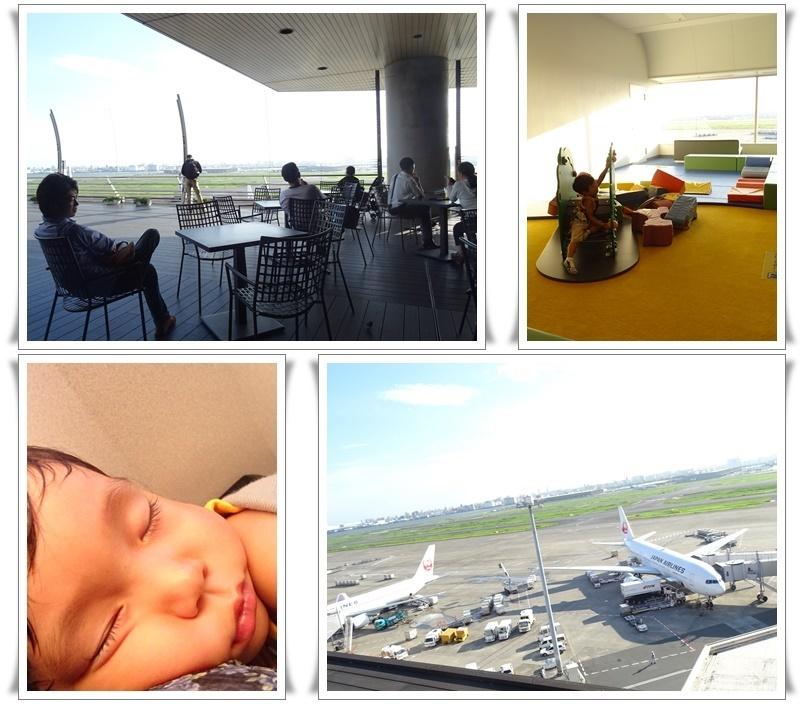 Hitoshinaya・羽田空港内_b0236665_07521206.jpg