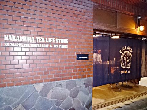 下町散歩♪「Nakamura Tea Life Store」@蔵前_b0051666_1359910.jpg