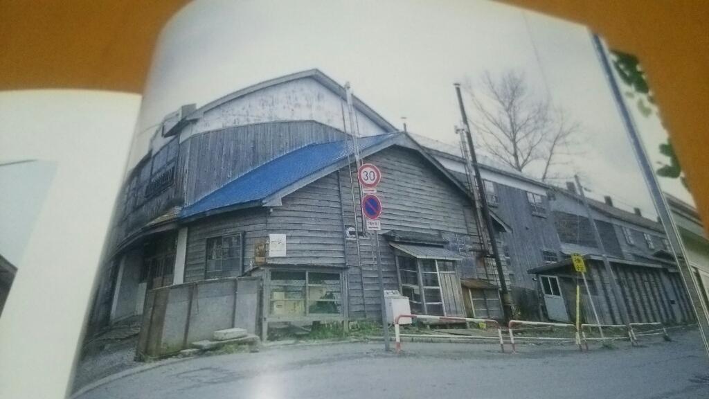 懐かしの木造校舎、函館港小学校_b0106766_22095857.jpg