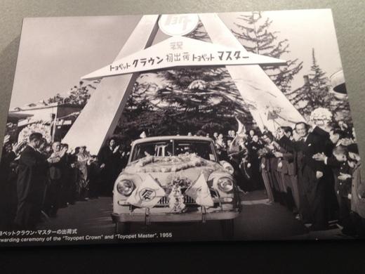 トヨタの実力とその後の発展_a0136671_134483.jpg