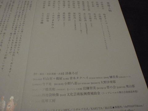 f0064203_9515263.jpg