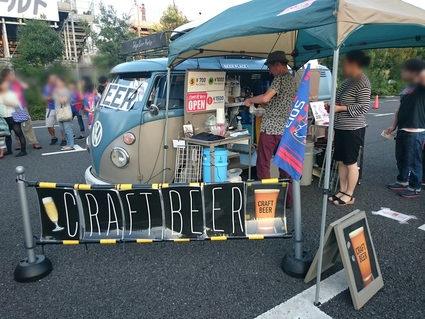 TOKYO BEER PORTER @味の素スタジアム_b0042308_16263598.jpg