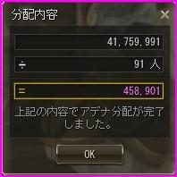 b0062614_1231251.jpg