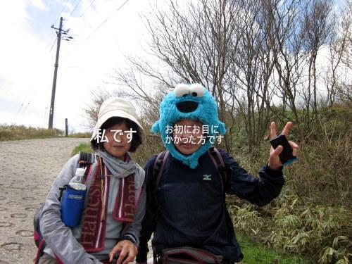 山で出会った面白いお兄さまたち_c0038434_1095519.jpg