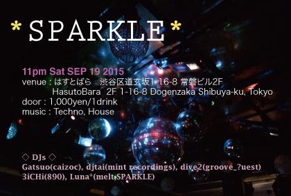 2015年9月19日(土)ナイトタイムイベント『SPARKLE』_a0083140_13342838.jpg