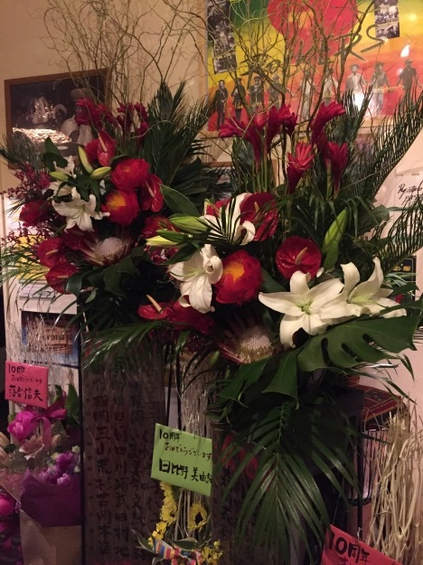 blog:刈谷の青空へ  #刈谷 #愛知 #キューバ #ソン #ダンス #カフェ_a0103940_10060382.jpg
