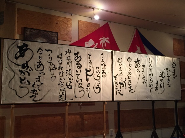 blog:刈谷の青空へ  #刈谷 #愛知 #キューバ #ソン #ダンス #カフェ_a0103940_10303550.jpg