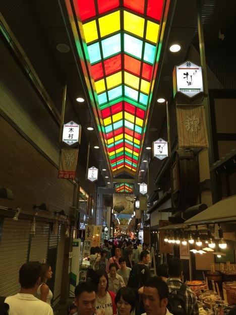 blog:錦市場散策  #京都  #烏丸 #錦市場 #しずくや_a0103940_17181396.jpg