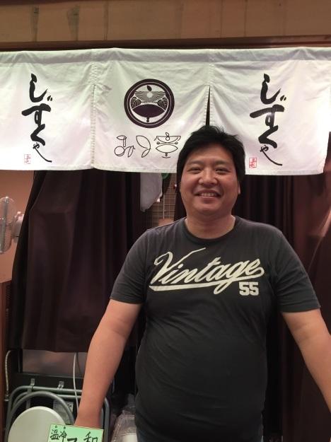 blog:錦市場散策  #京都  #烏丸 #錦市場 #しずくや_a0103940_23085731.jpg