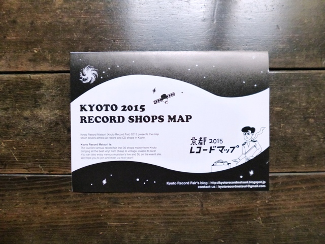KYOTO 2015 RECORD SHOPS MAP 英語版_e0230141_09032558.jpg