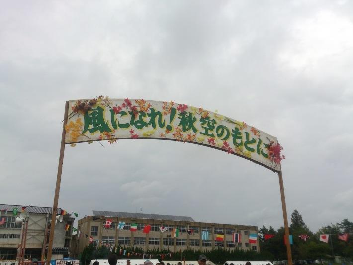 f0329641_20051249.jpg