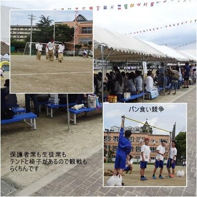 同窓会女子会 & 孫ちゃん運動会_a0084343_22165941.jpg