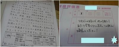 同窓会女子会 & 孫ちゃん運動会_a0084343_22235407.jpg