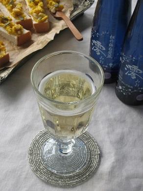 香ばしナッツの♪ かぼちゃとクリームチーズのディップ ~「澪」と楽しむパーティーレシピ~_d0319943_2356986.jpg