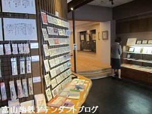 宇奈月温泉で、相田みつをの世界に_a0243562_16434326.jpg