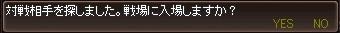 a0201367_12105082.jpg