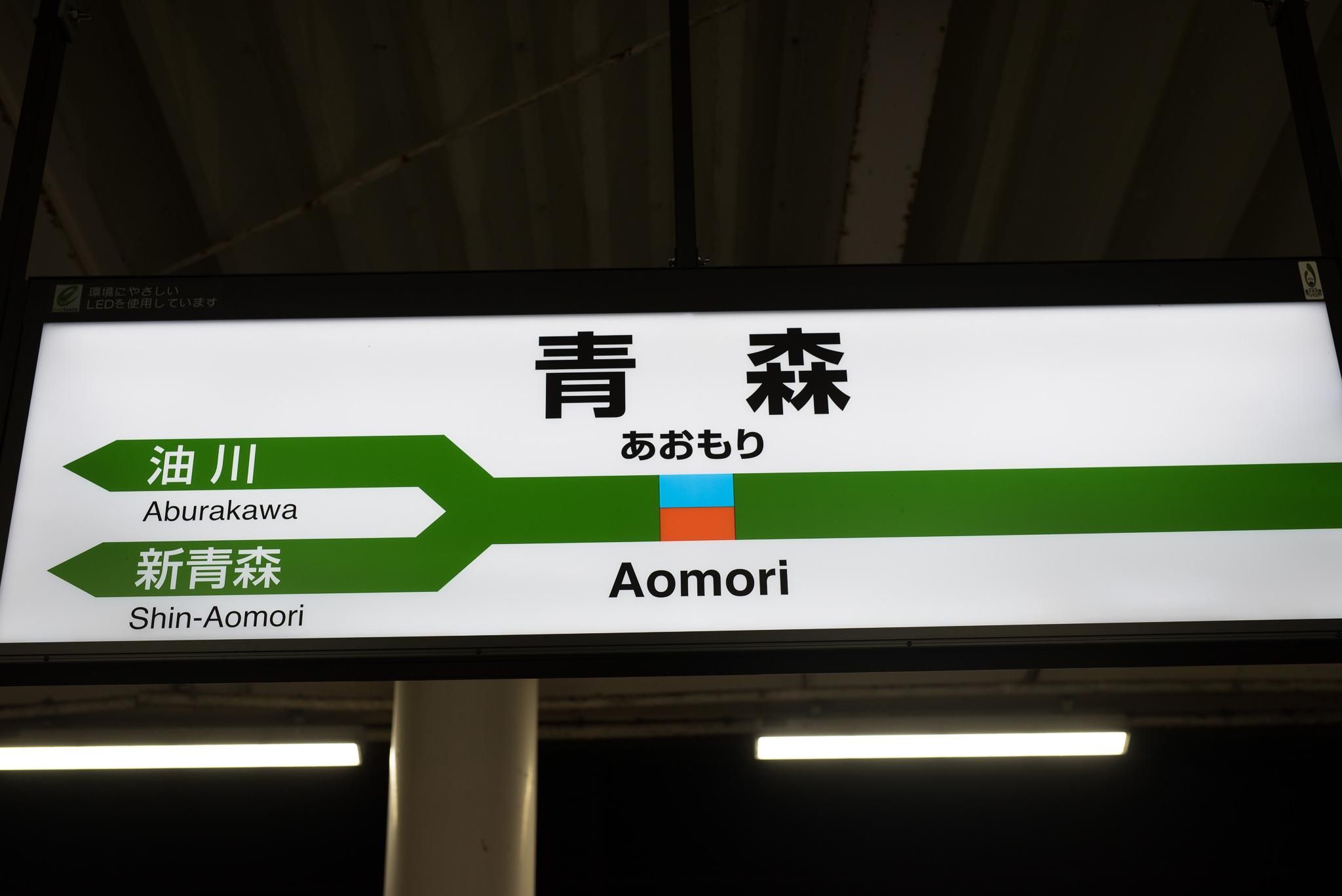 a0042970_2011220.jpg