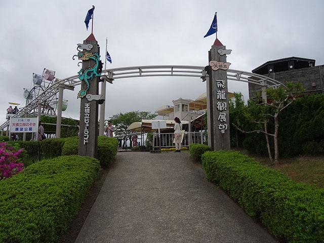 京都舞鶴〜美山ツーリング_e0173183_21491014.jpg