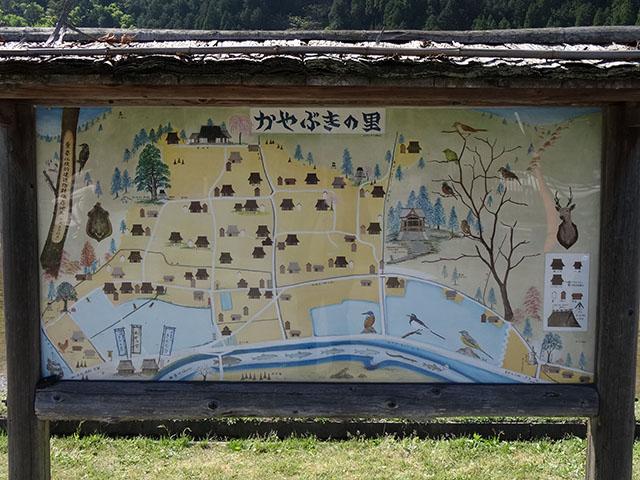 京都舞鶴〜美山ツーリング_e0173183_22184486.jpg